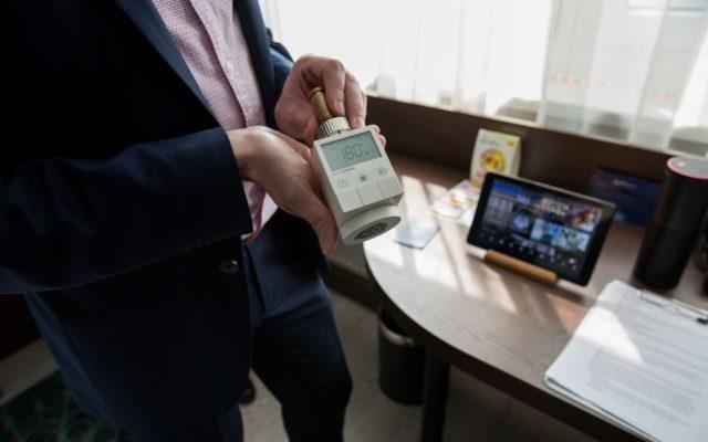 Digitale Lösungen von Betterspace im Hotel Radisson Blu Erfurt